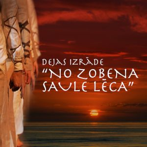 NO ZOBENA SAULE LĒCA. Vecāķu pludmalē @ Vecāķu pludmale