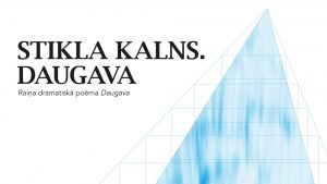 STIKLA KALNS. DAUGAVA. Rīgā @ Latvijas Nacionālā bilbliotēka