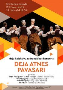 DEJA ATNES PAVASARI. Deju kolektīvu sadraudzības koncerts @ Smiltenes novada Kultūras centrs
