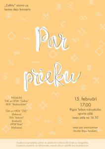 """PAR PRIEKU. TDK """"Zalktis"""" @ Rīgas Teikas vidusskola"""