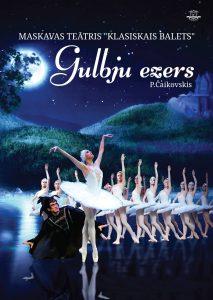 """GULBJU EZERS. Maskavas teātris """"Klasiskais balets"""" @ VEF Kultūras pils"""