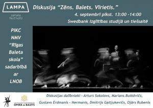 """ZĒNS. BALETS. VĪRIETIS. Sarunu festivāls """"Lampa"""" @ Swedbank izglītības studija un tiešsaiste"""