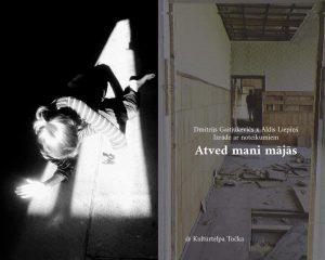 "ACS ĶERMENIS // ATVED MANI MĀJĀS. Kultūrtelpa ""Točka"" @ Kultūrtelpa ""Točka"""